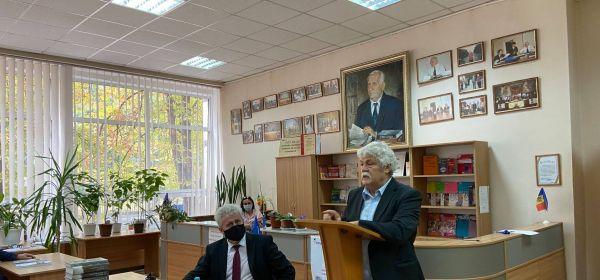 """Lansarea volumului de carte """"Paul Bran – personalitate marcantă a științei românești: la 80 de ani de la nașterea marelui economist"""""""
